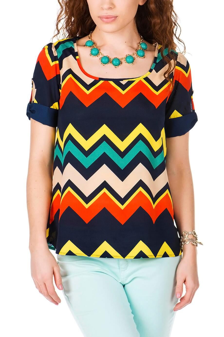 High Point Chevron Blouse